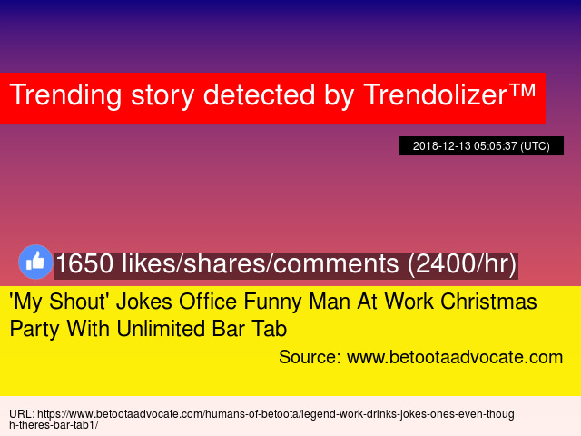 'My Shout' Jokes Office Funny Man At Work Christmas Party With Unlimited Bar Tab. '